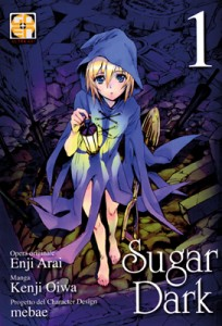 sugar_dark_1