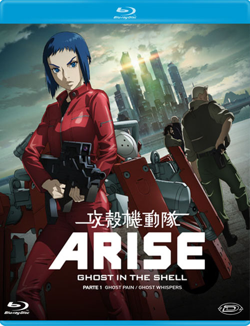 ghost in the shell arise blu-ray
