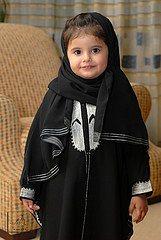 เสื้อผ้าตามบัญญัติสตรีมุสลิมะฮฺ