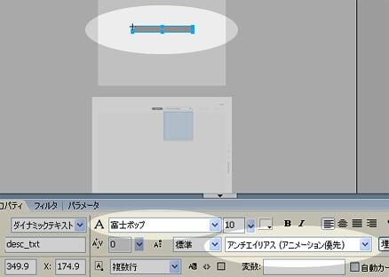 写真の説明も当然日本語に