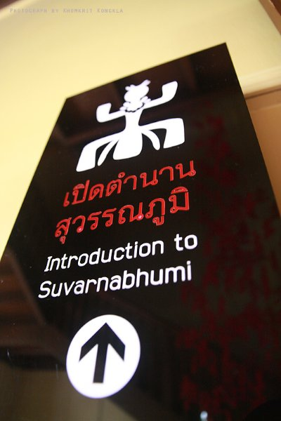 museumsiam_019