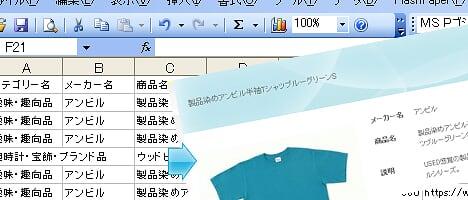 Excel(csv)から一瞬にして大量のhtmlを作成する方法.vol2