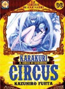 karakuri_circus_6