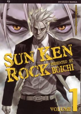 sun ken rock 1