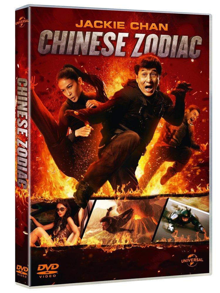 chinese zoadiac dvd