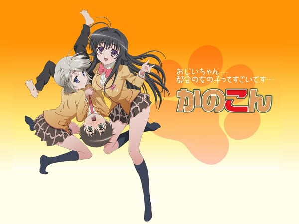 wall139 Kanokon [ Subtitle Indonesia ]