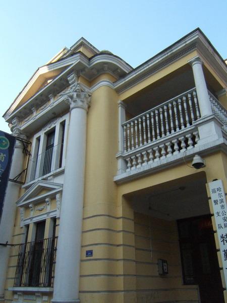 葡萄牙领事馆