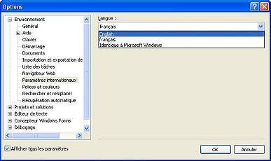 Visual C# 2005 Express Edition French international settings dialog