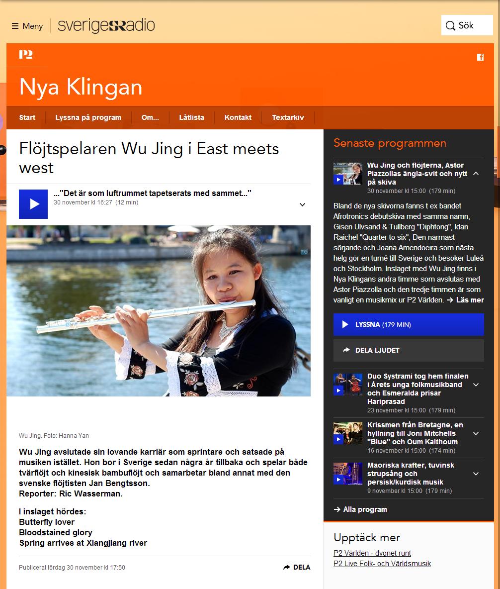 Wu Jing's music on Swedish Music Radio P2