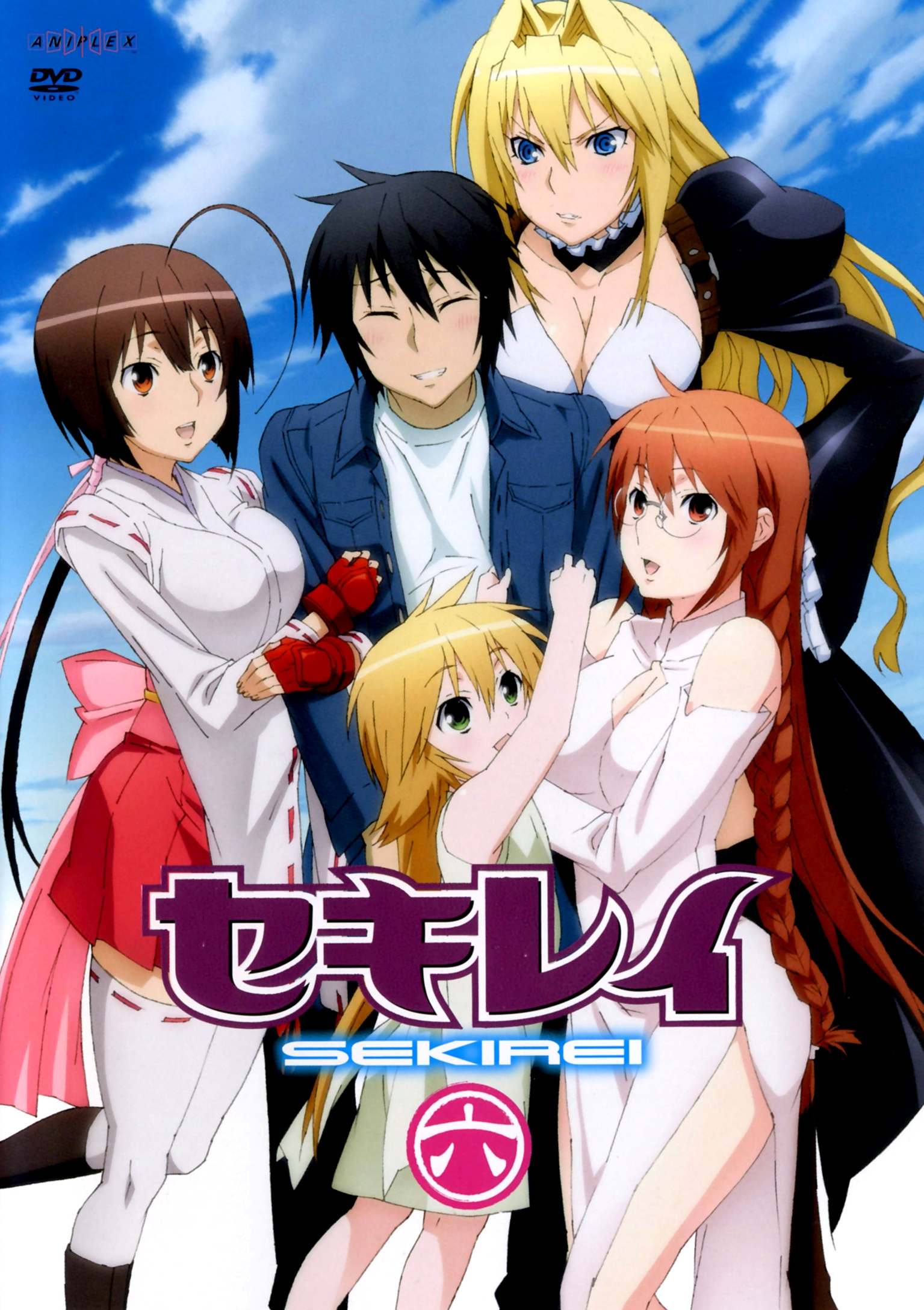 Sekirei ~Pure Engagement~ Temporada 2 Online