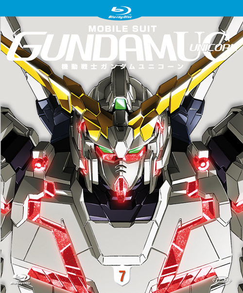 GUNDAM UNICORN 7