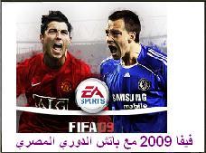 fifa2009