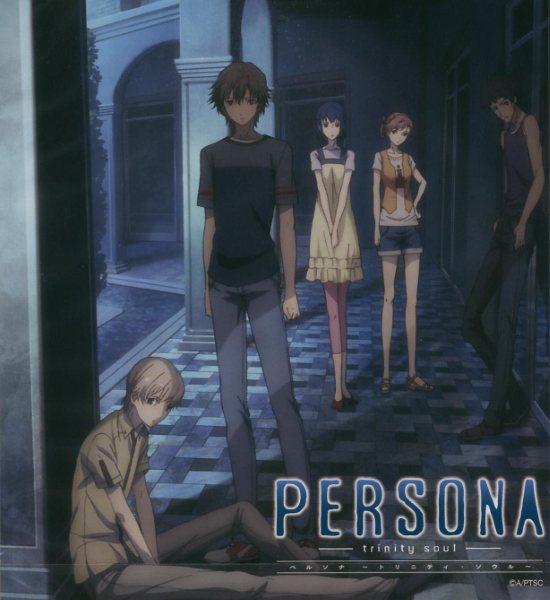 Persona ~Trinity Soul~ [26/26] Persona-trinity-soul