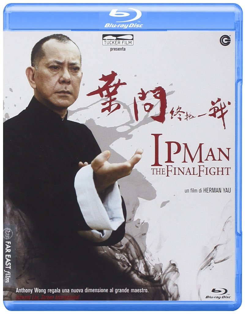 ip man final fight blu-ray