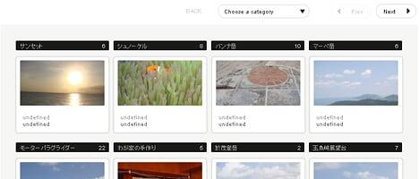 ダウンロード後すぐに活用できる写真ギャラリーサイト