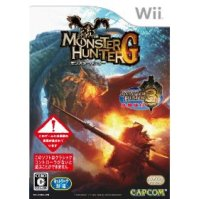 Wii版モンスターハンターG