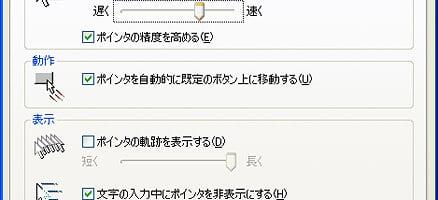 MTPaginate部分のページナビゲーションをCSSでカスタマイズする方法
